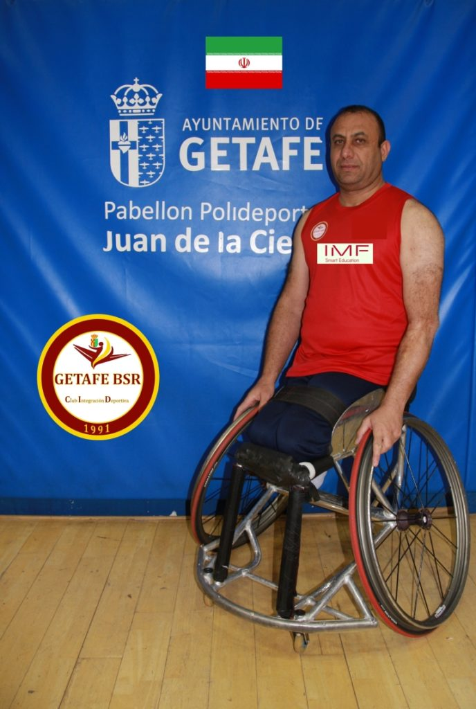 Adel Torfi, nuevo jugador del Getafe BSR